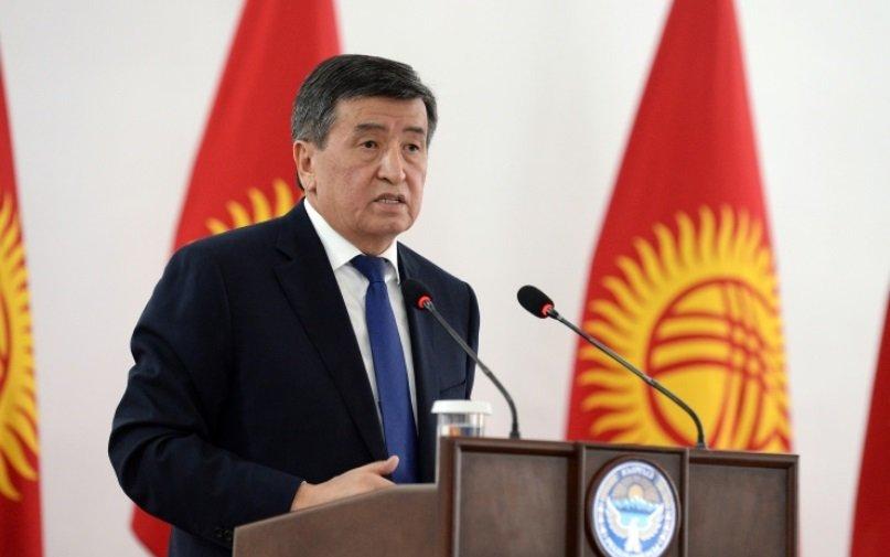 """27 февраля 2019 - """"Главные Новости Киргизии"""" - #Кыргызстан"""